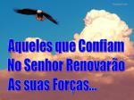 Aqueles_que_Confiam