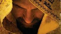 Jesus_capus_hebraico
