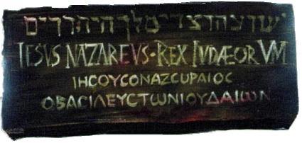 placa-rei-dos-judeus