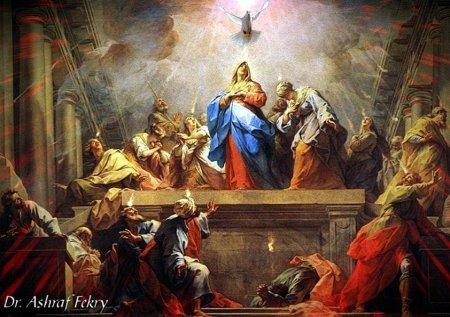 Pentecostes Maria 2