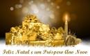 Happy-New-Year-Merry-Christmas-2014