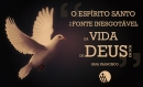 espirito-santo-blog[1]