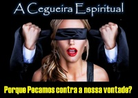 Pecado_involuntario